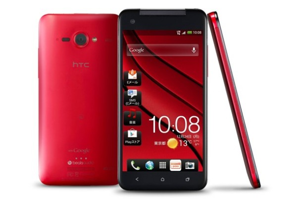 HTC J Butterfly (HTL21) Red