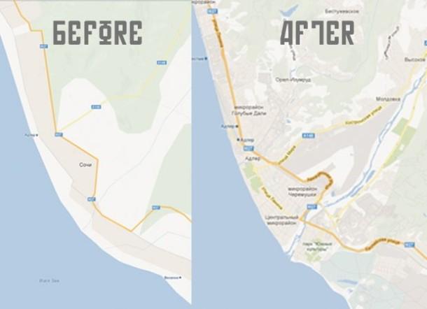 Google Maps Russia Update
