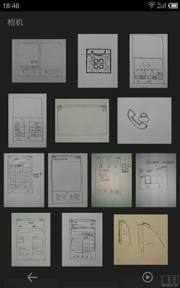 Meizu MX2 Screenshot
