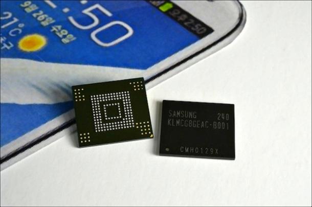 Samsung 10nm-process 64 GB mobile flash