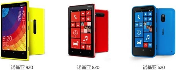 Nokia Lumia 620, 820 and 920