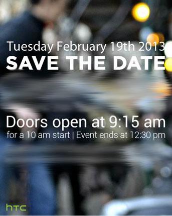 HTC Event Pre MWC 2013