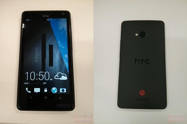 HTC M7 Leaked Pics