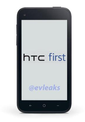 HTC First press shots leak ahead of Thursday's Facebook event