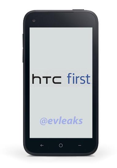 HTC First Press Shot Leak