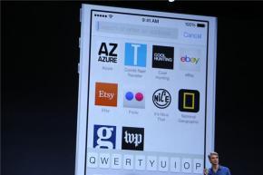 Safari for iOS to gofull-screen